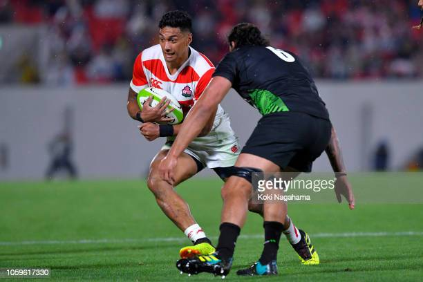 Timothy Lafaele of Japan in action during the rugby friendly between Japan and World XV at Hanazono Rugby Stadium on October 26, 2018 in...