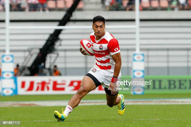Timothy Lafaele of Japan runs with the ball during the rugby international match between Japan and Georgia at Toyota Stadium on June 23, 2018 in...