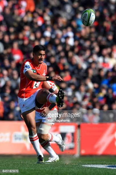 Timothy Lafaele of Sunwolves kicks the ball during the Super Rugby Rd 1 game between Sunwolves and Hurricanes at Prince Chichibu Memorial Ground on...