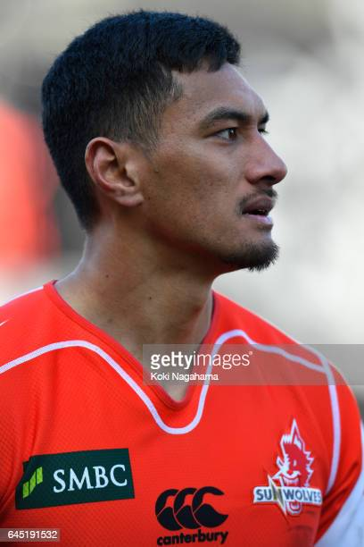 Timothy Lafaele of Sunwolves looks on after the Super Rugby Rd 1 game between Sunwolves and Hurricanes at Prince Chichibu Memorial Ground on February...