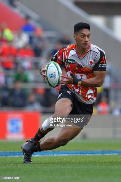 Timothy Lafaele of Sunwolves runs with the ball during the Super Rugby Round 9 match between the Sunwolves and the Blues at the Prince Chichibu...
