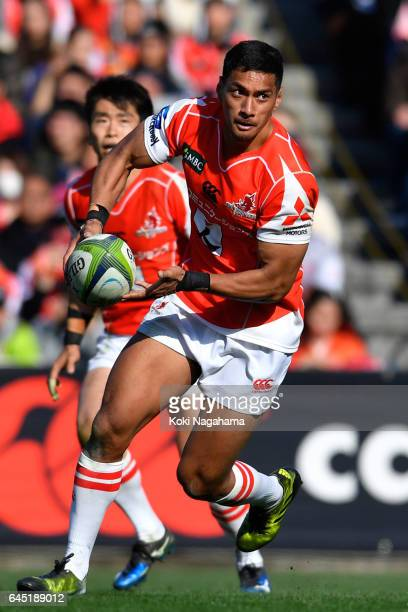 Timothy Lafaele of Sunwolves runs with the ball during the Super Rugby Rd 1 game between Sunwolves and Hurricanes at Prince Chichibu Memorial Ground...