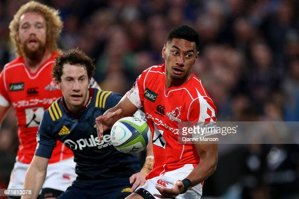 Timothy Lafaele of the Sunwolves receives a pass during the round nine Super Rugby match between the Highlanders and the Sunwolves at Rugby Park...