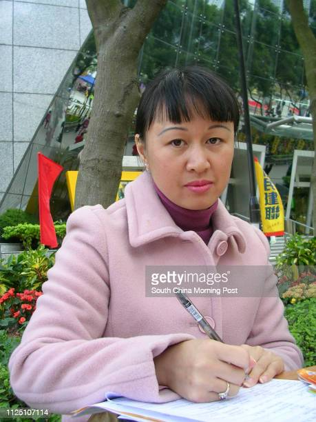 Tin Shui Wai resident Joey Wong Chunyin aged 30 at the DAB Tin Shui Wai job fair Tin Shui Wai Park outside Kingswood Ginza Tin Shui Wai 18 JANUARY...