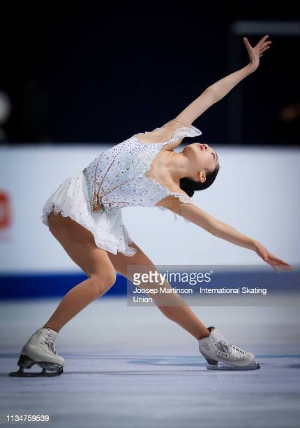 Ting Cui of the United States competes in the Junior Ladies Free Skating during day 4 of the ISU World Junior Figure Skating Championships Zagreb at...
