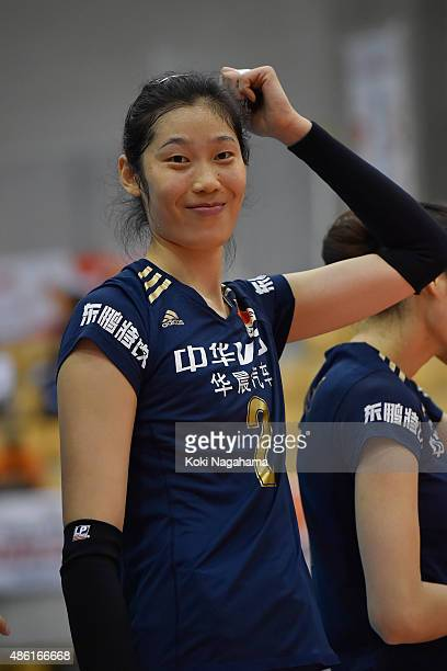 Ting Zhu of China looks on after winning the mach against Argentina during the FIVB Women's Volleyball World Cup Japan 2015 at Momotaro Arena on...
