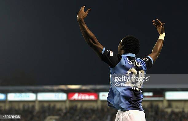 Tinga whose real name is Paulo Cesar Fonseca do Nascimento celebrates scoring his team's first goal during the J League second division match between...