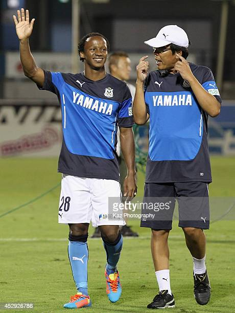 Tinga whose real name is Paulo Cesar Fonseca do Nascimento celebrates the win after the J League second division match between Jubilo Iwata and...