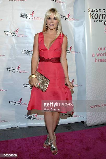 Tinsley Mortimer attends the 20th Anniversary Pink Soiree Gala at Intrepid SeaAirSpace Museum on October 28 2010 in New York City