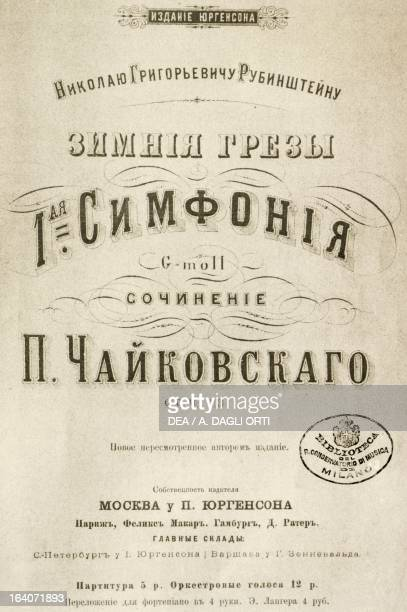 Title page of Symphony in G minor Opus 13 by Peter Ilyich Tchaikovsky Milan Biblioteca Del Conservatorio 'Giuseppe Verdi'