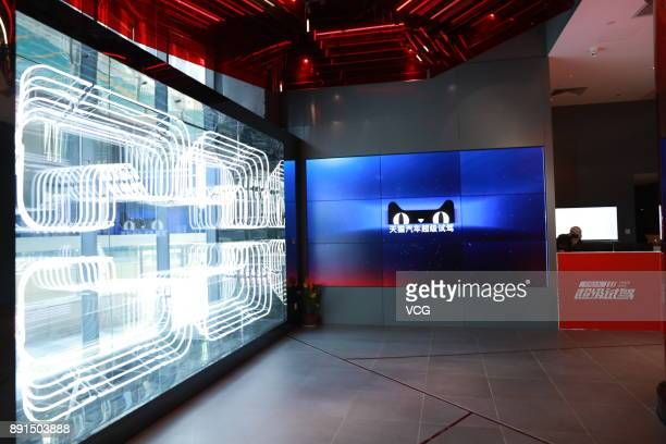 Tmall holds a press conference for customers to experience their new car vending machines near Shanghai Expo Centre on December 13 2017 in Shanghai...
