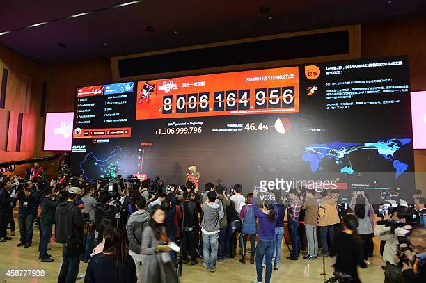 Tmall reaches 13 billion dollars transaction on November 11 2014 in Hangzhou Zhejiang province of China Tmall's 68£¥ volume of transactions has been...