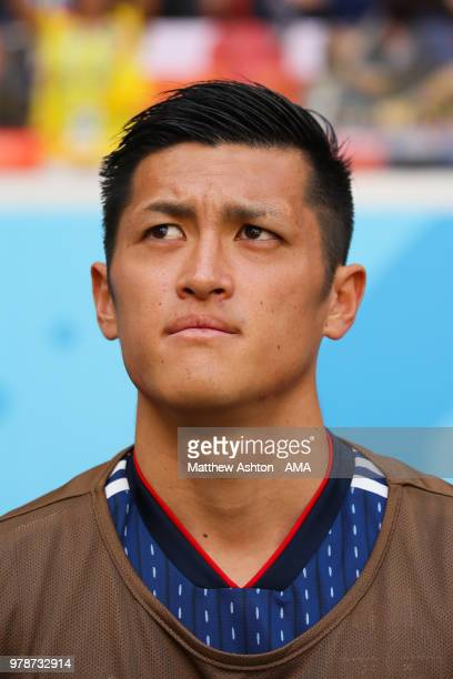 TNaomichi Ueda of Japan looks on from the bench prior to he 2018 FIFA World Cup Russia group H match between Colombia and Japan at Mordovia Arena on...