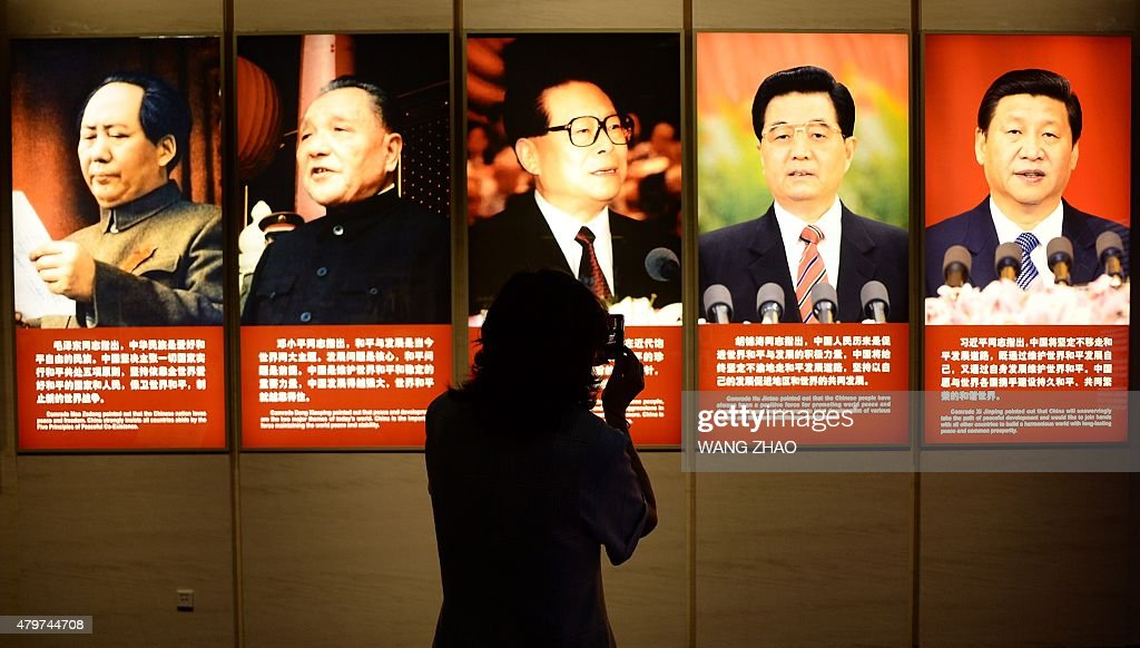 Image result for deng xiaoping,Mao and Xi Jinping