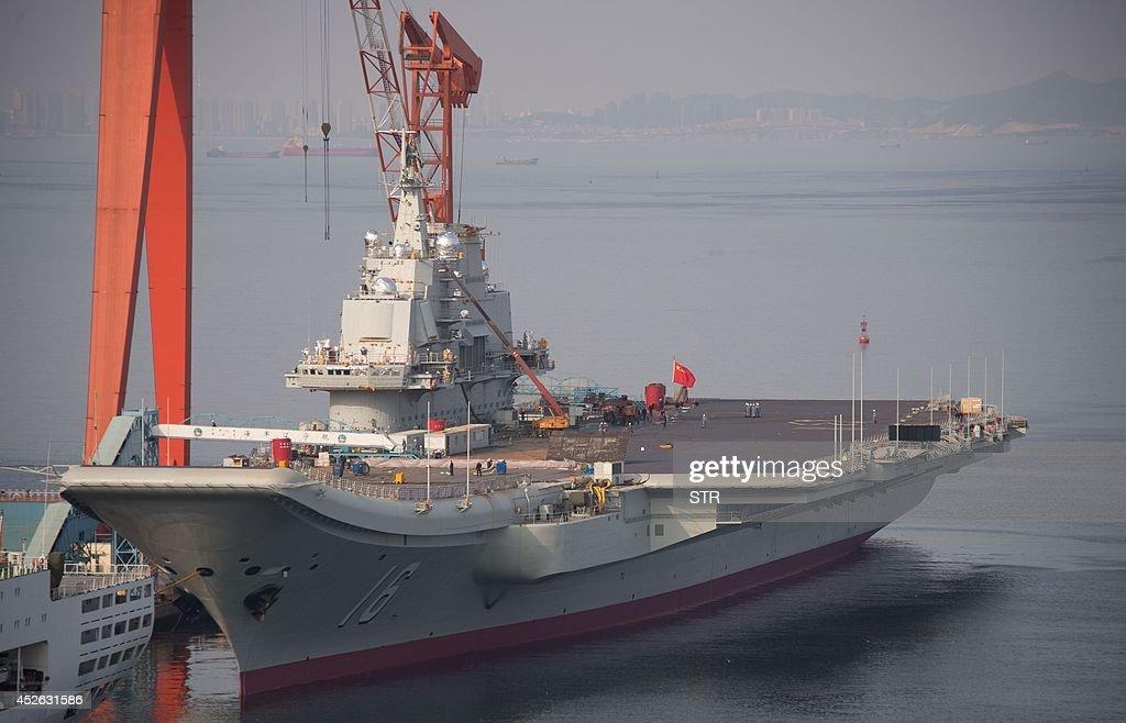 CHINA-JAPAN-US-MARITIME-DEFENCE : News Photo