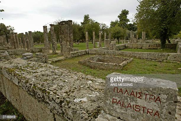 To go with story slugged Oly2004Gretelevision A view of the ancient wrestling arena named 'Palaistra' is seen in ancient Olympia south of Greece 12...