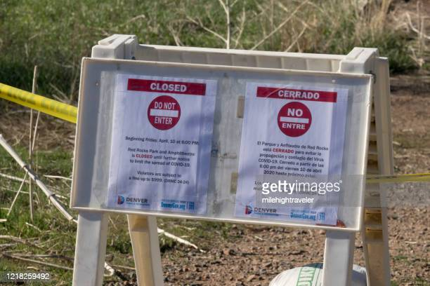 to limit coronavirus covid-19 spread closed trail sign do not enter red rocks park and ampitheater - milehightraveler stock pictures, royalty-free photos & images