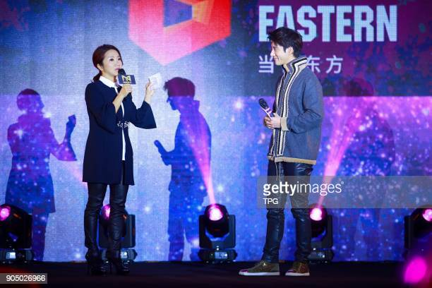 To promote the new album AI Leehom Wang announced to hold world tour concert The Descendants of the Dragon 2060 on 11th January 2018 in Beijing China