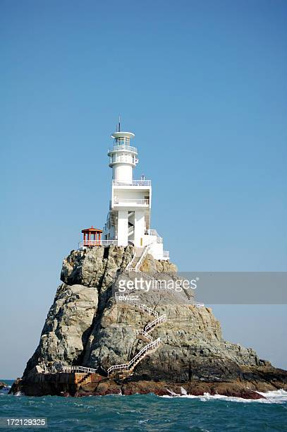 to the lighthouse - south korea stock pictures, royalty-free photos & images