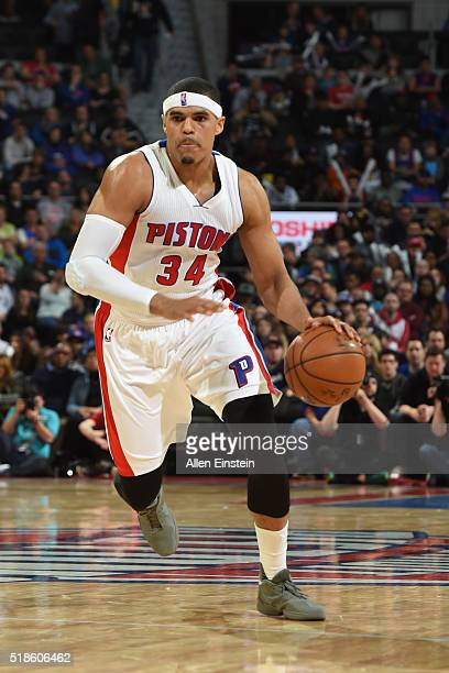 Tobias Harris of the Detroit Pistons dribbles the ball against the Dallas Mavericks on April 1 2016 at The Palace of Auburn Hills in Auburn Hills...