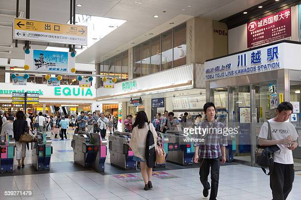 東武線の駅川越市 - 埼玉県 ストックフォトと画像