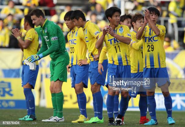 Tochigi SC players applaud after the scoreless draw in the JLeague J3 match between Tochigi SC and AC Nagano Parceiro at Tochigi Green Stadium on...