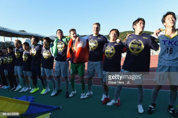 Tochigi SC players celebrate the promotion to the J2 after the JLeague J3 match between Azul Claro Numazu and Tochigi SC at Ashitaka Stadium on...