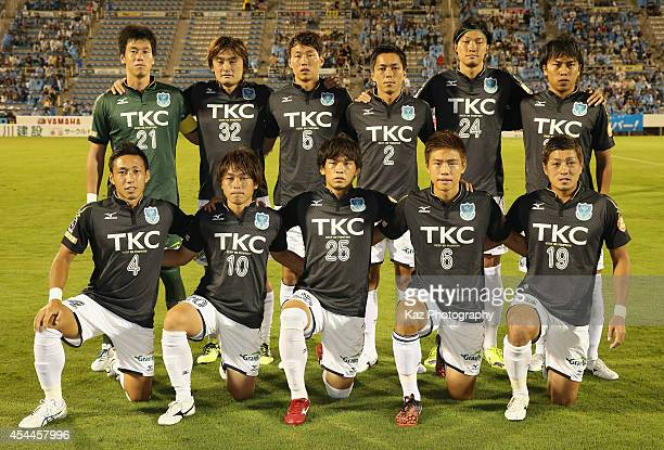 Tochigi SC players line up for the team photos prior to the JLeague second division match between Jubilo Iwata and Tochigi SC at Yamaha Stadium on...