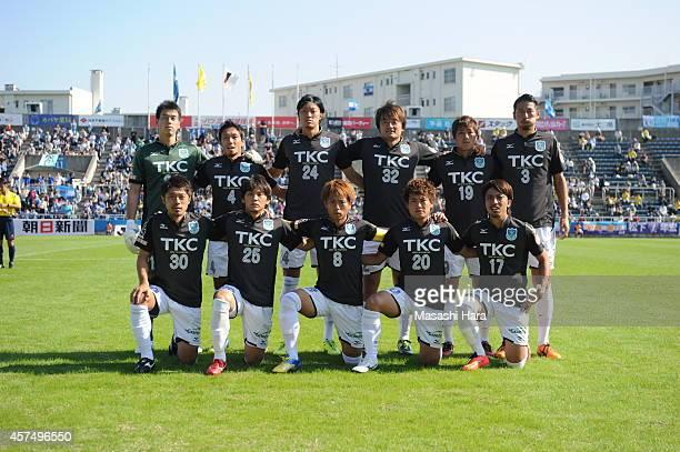 Tochigi SC players pose for photograph prior to the JLeague second division match between Yokohama FC and Tochigi SC at Nippatsu Mitsuzawa Stadium on...
