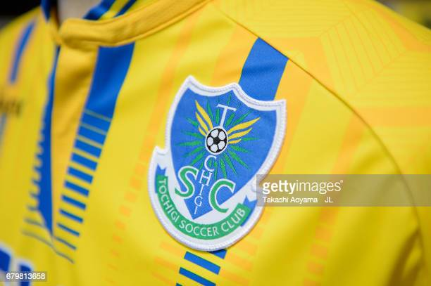 Tochigi SC shirt is seen prior to the JLeague J3 match between Tochigi SC and Giravanz Kitakyushu at Tochigi Green Stadium on May 7 2017 in...