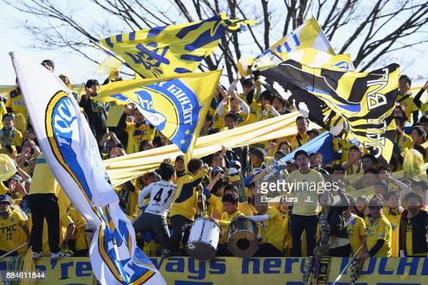 Tochigi SC suppoorters cheer prior to the JLeague J3 match between Azul Claro Numazu and Tochigi SC at Ashitaka Stadium on December 3 2017 in Numazu...