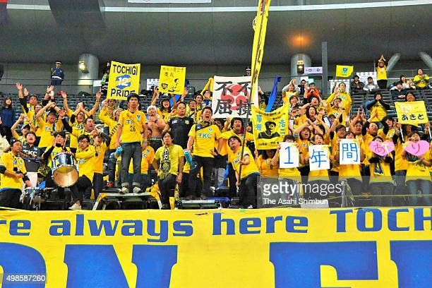 Tochigi SC supporters cheer after the JLeague second division match between Consadole Sapporo and Tochigi SC at Sapporo Dome on November 23 2015 in...