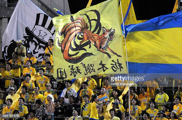 Tochigi SC supporters cheer during the JLeague second division match between Omiya Ardija and Tochigi SC at Nack 5 Stadium Omiya on August 08 2015 in...