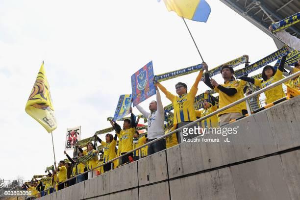 Tochigi SC supporters cheer prior to the JLeague J3 match between Fujieda MYFC and Tochigi SC at Fujieda Soccer Stadium on April 2 2017 in Fujieda...