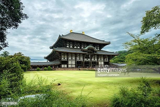 Todai-ji is a Buddhist temple