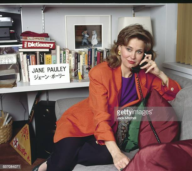 NBC Today Show host and journalist Jane Pauley in 1990