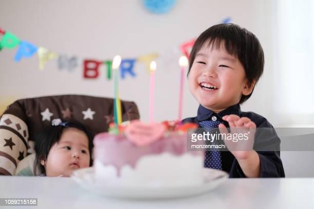 幼児, 赤ちゃん, と誕生日ケーキ - 誕生日 ストックフォトと画像