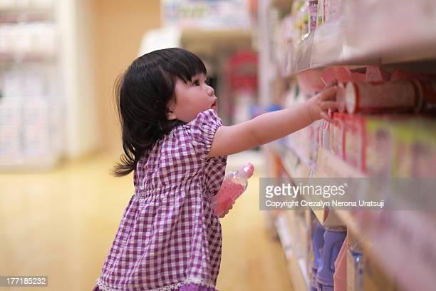 Toddler shopping goods