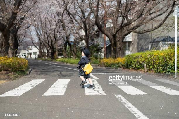 幼児は、交差点を歩く - 新学期 ストックフォトと画像