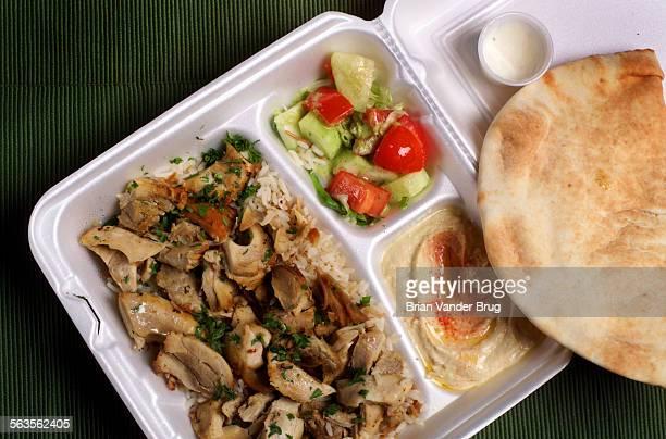 TogoChicken –– Chicken Shawarma from the Hawa Chicken Restaurant