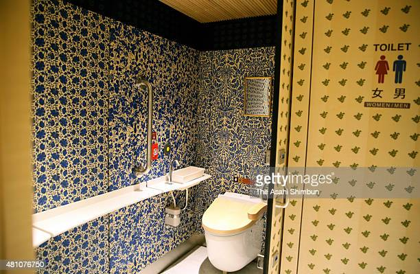 A toilet of the 'Aru Ressha' is seen during a press preview on July 17 2015 in Kitakyushu Japan The train constructed in US more than 100 years ago...