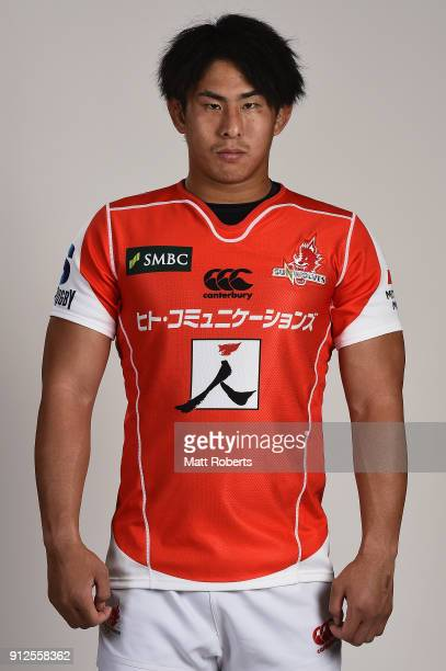 Tokunaga Yoshitaka poses during the Sunwolves portrait session on January 31 2018 in Beppu Oita Japan