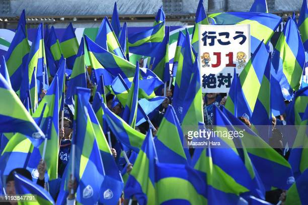 Tokushima Vortis fans cheer prior to the J.League J1/J2 Play-Off Final between Shonan Bellmare and Tokushima Vortis at Shonan BMW Stadium Hiratsuka...