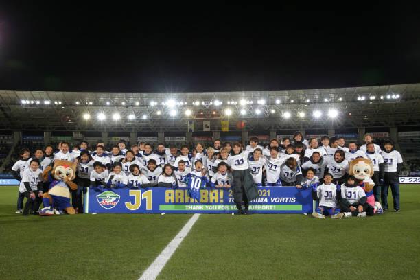 JPN: Tokushima Vortis v Omiya Ardija - J.League Meiji Yasuda J2