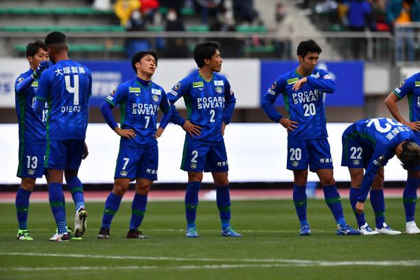 JPN: Tokushima Vortis v JEF United Chiba - J.League Meiji Yasuda J2