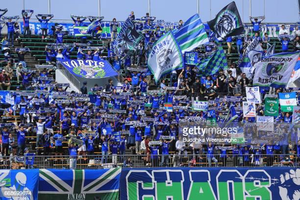 Tokushima Vortis supporters cheer prior to the J.League J2 match between Tokushima Vortis and Nagoya Grampus at Naruto Otsuka Pocari Sweat Stadium on...