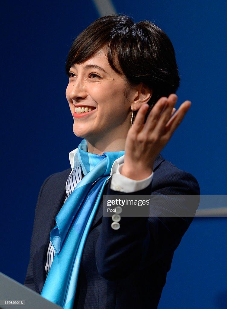 Final Bid Presentations Held Before Final 2020 Olympic Announcement : News Photo