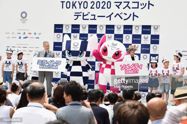Seryu Monika speaks on stage during the first appearance of Tokyo 2020 mascots Miraitowa and Someity on July 22 2018 in Tokyo Japan