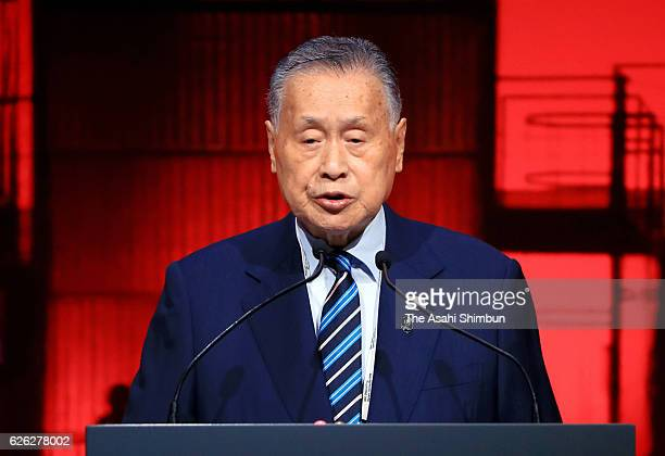 Tokyo 2020 Olympic and Paralympic Games Organising Committee President Yoshiro Mori addresses during the opening of the Rio de Janeiro Olympic Games...