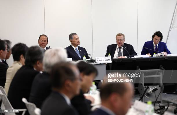Tokyo 2020 Olympic Games CEO Toshiro Muto Tokyo 2020 president Yoshiro Mori International Olympic Committee vice president and chairman of the...